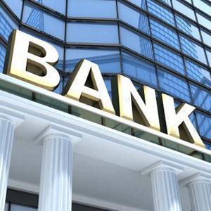 Банки Оссоры