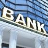 Банки в Оссоре