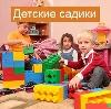 Детские сады в Оссоре