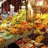 Рынки в Оссоре